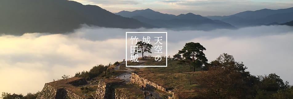 Hyogo Web Marche | 兵庫ウェブマルシェ~兵庫応援プロジェクト~